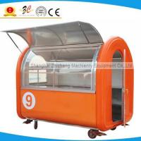 Buy cheap Stainless Steel Mobile Street Food Vending Cart/Kiosk for sale with kitchen hot sell in 2015 ! ! ! from wholesalers