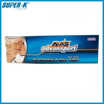 Quality badminton net set outdoor badminton net badminton set with net for sale for sale