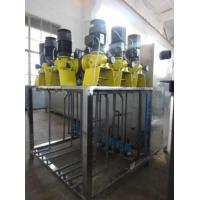 Buy cheap Dosing And Sampling Facilities Cup Dosing Device from wholesalers