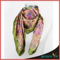Buy cheap Scarf Arabic Style Satin Kerchief Scarves from wholesalers