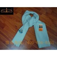 Buy cheap Military sweater scarf 001 from wholesalers