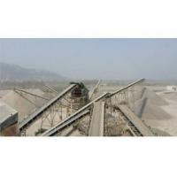 Buy cheap Basalt Crushing & Screening production line product