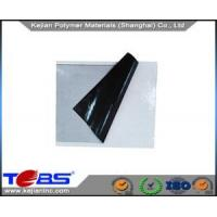 Buy cheap Reinforced Adhesive Sheet product