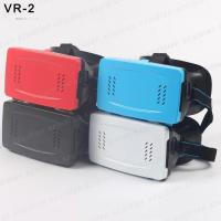 Buy cheap VR-22nd Generation 3D VR Glasses VR Headset from wholesalers