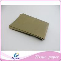 Buy cheap gold tissue paper Model No.: 1301 from wholesalers