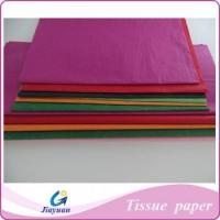 Buy cheap MG/MF Colorful Tissue Wrapping Paper from wholesalers