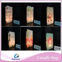 Buy cheap Fire-resistant paper candle bag from wholesalers