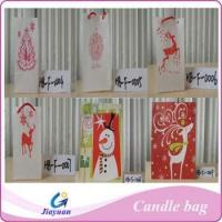 Buy cheap candle bagfireproof paper bag from Wholesalers