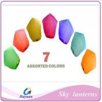 Buy cheap Sky lantern Model No.: JY-1306 from Wholesalers