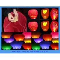 Buy cheap Sky lantern Model No.: JY-1306 product