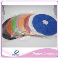 Buy cheap Colorful decoration party paper lanterns,decoration round paper lanterns from wholesalers