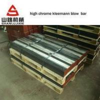 Buy cheap High chrome impact crusher blow bars reiner 15/100 from wholesalers