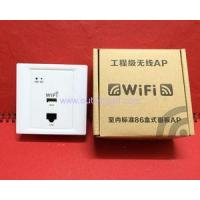 Buy cheap New 2015 high quality wifi router wireless ap in wall socket with USB & RJ45 from wholesalers