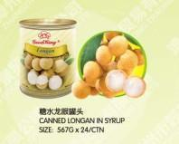 Buy cheap FRUITS canned longan in syrup from wholesalers