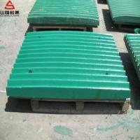 Buy cheap Jaw Crusher Parts high manganese crusher jaw plates for jaw crusher c125 from wholesalers