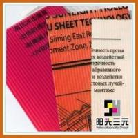 Buy cheap lexan polycarbonate Hollow Sheet;tinted polycarbonate sheet from wholesalers