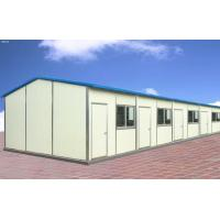 Buy cheap Prefabricated House Worker Camp from wholesalers