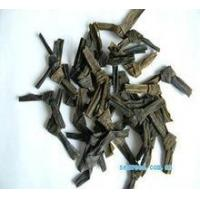 Buy cheap dried kelp seaweed from wholesalers