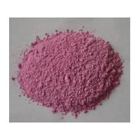 Buy cheap chemical product Cobalt Sulfate (31percent min) product