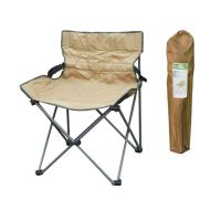 Buy cheap Folding Beach Chairs Cheap, Outdoor Camping Chair Wholesale from wholesalers
