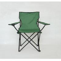 Buy cheap folding camping chair. from wholesalers