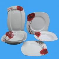 Buy cheap New developed dinnerset YSDR2037 product