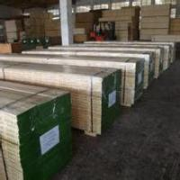 Buy cheap lvl scaffold plank from wholesalers