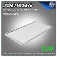 Buy cheap Square dimmer led bathroom light fixture from wholesalers