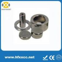 Buy cheap SmCo Magnet Samarium cobalt smco magnet For sale from wholesalers