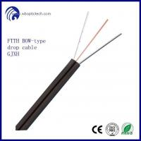 Buy cheap All types indoor telephone cable GJXH product