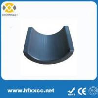 Buy cheap Ferrite Magnet Model: to buy arc permanent ferrite magnets from wholesalers