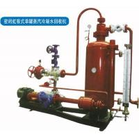 Buy cheap Single cylinder steam recovery machine from wholesalers