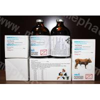 Buy cheap For Animal Use Ivermectin injection 100ml from wholesalers