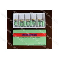 Buy cheap lyophilized for injection Alpha chymotrypsin injection 5000I.U. from wholesalers