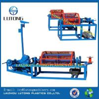 Buy cheap ZSJ type rope making machine from wholesalers