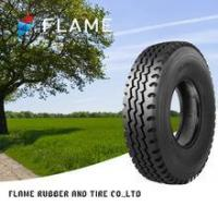 Buy cheap China top brand truck tyre and car tyre . from wholesalers