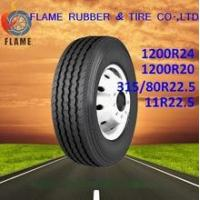 Buy cheap low price 650R16 700R16 HS268 rubber tires product