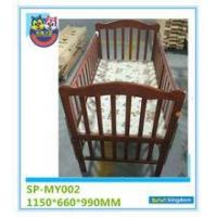 Buy cheap BABY FURNITURE Kids Bedroom Furniture Baby Cot Bed Prices from wholesalers
