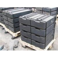 Buy cheap Crusher Parts Hot selling impact crusher blow bar from wholesalers