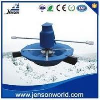 Buy cheap aerator Jenson fish aerator shrimp aerator storm surge two-speed dual air aerator from wholesalers