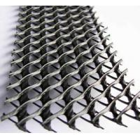 Buy cheap Building Materials Composite Drain Net from wholesalers