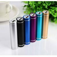 Buy cheap PA008 real capacity 2600mAh Power Bank 2000mAh 2600 mah Power Bank 2600mah from wholesalers