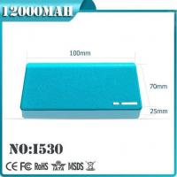 Buy cheap PA004 Colorful portable wallet power bank for samsung power bank 20000mah power bank 12000mah from wholesalers