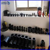 Buy cheap favorable wenyuan HDPE fittings for pipe from wholesalers