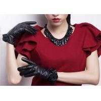 Buy cheap Flower Decoration Women Genuine Leather Gloves Elegant Style with 3 Color product
