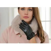 Buy cheap Soft Fashion Short Women's Leather Gloves With Mix Color and Double Frilling Cuff product