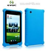Buy cheap ipad cases selling in foreign trade from wholesalers