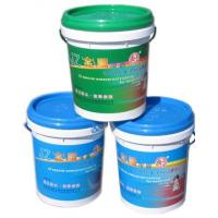 Buy cheap JZ-3111 metal roofing special waterproof coating from wholesalers