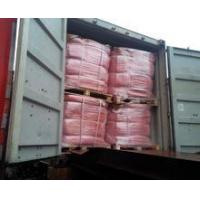 Buy cheap color powder pigment red 4130 dye brick and concrete with high tinting strength from wholesalers