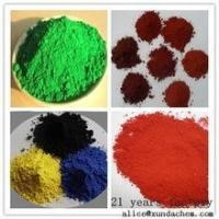 23 years factory sell fine powder iron oxide red and yellow pigment dye for rooftiles